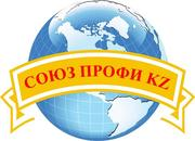 Ремонт квартир,  домов,  офисов в Алматы