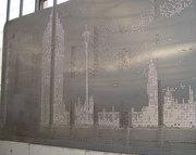 Забор металлический,  Астана