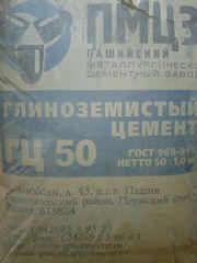 Кирпич огнеупорный шамотный,  мертель,  цемент глиноземистый ГЦ, РЦ