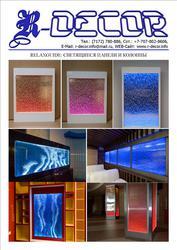 RELAXGUIDE: Водные светящиеся панели и колонны